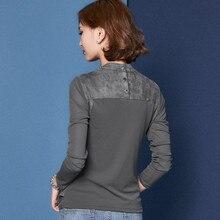 Attractive Korean Fashion Slim Flannel Blouses