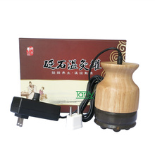 Wholesale & Retail 220V electric moxa-moxibustion warm instrument 5A bian stone+oak massager