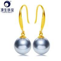 Лет 18 К Solid Gold 8 9 мм серебро синий зеркало блестящие японский Akoya Hanadama жемчужные серьги