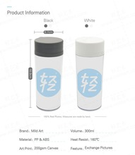 Studio Ghibli My Neighbor Totoro – 300ml (BPA Free)Plastic Insulated Water Bottle – Style 1
