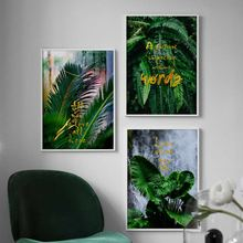 Fresh Palm Leaf Landscape Gold Quote Wall Art Canvas Painting Nordic Posters And Prints Pictures For Living Room Decor
