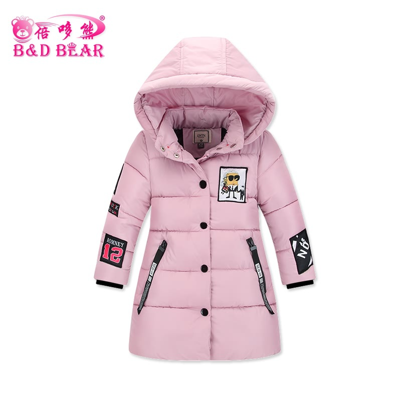 Girl Winter Jacket Coat Children Warming Kids Thickening Long Coat Cotton Padded Detachable Cap Zipper Jacket Outwear Clothing pinli product made of cultivate morality even cap long cotton padded jacket zipper qiu dong outfit b173605400 male coat