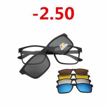 Polarized Sunglasses Finished Myopia Eyewear Optical Eyeglasses Frame Men Belt Magnet 5 Clip Sunglasses Myopia Glasses Frame
