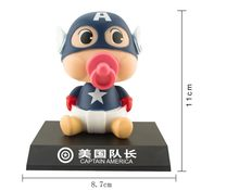 2019 model Car Style Robot Head Shaking captain america Toy Car Ornament Decoration Boxed PVC Action Figure Toy(China)