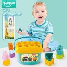 Huanger Красочный геометрический куб игрушка ребенка Математика Блоки игрушки для детей развития образования коробка игрушки унисекс подарок
