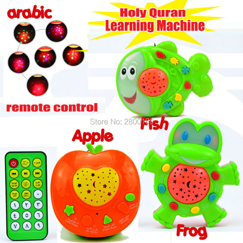 Arabic Islamic Toys Apple,Fish,Frog Learning Holy Quran Learning Machines Muslim Toys With Projection Educational Islam Toys