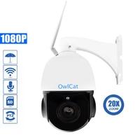 OwlCat HD 1080P PTZ IP Camera Outdoor Wifi 20X ZOOM Audio Two Way Talk Waterproof Security CCTV Wifi Camera IR Night P2P Onvif