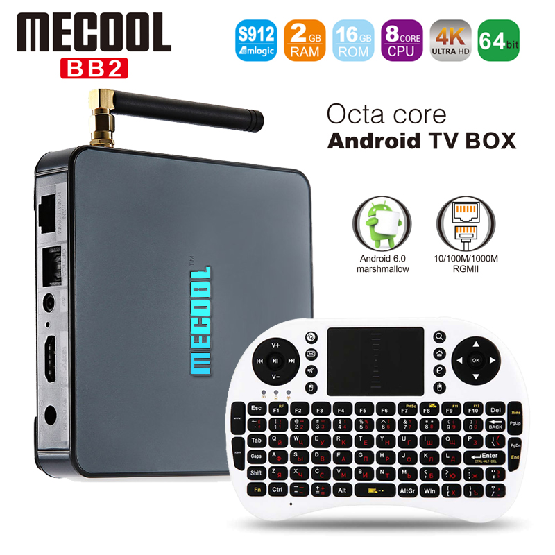 MECOOL BB2 Android TV Box 2G 16G Amlogic S912 Octa Core 4K H.265 Decoding 2.4G + 5G Dual Band WiFi Bluetooth Kodi 17.0 Player smart box tv amlogic s912 octa core 2g 16g tv box android 6 0 4k tv box 2 4g 5g wifi bluetooth 1000m lan android tv box