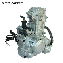New Motorcycle Pit Dirt Bike CB250 Reverse Gear Water-cooled Engines For ZongShen CB250 Reverse Gear Wate-cooled Engines FDJ-021