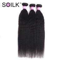 Peruvian Kinky Straight Hair Bundles 3/4 Pcs/Lot Remy 100 Human Hair Extensions Weave Bundles