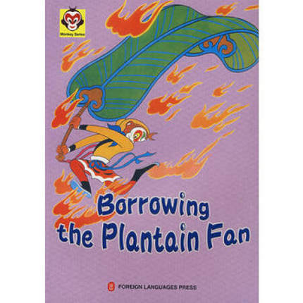 Monkey Series---Borrowing the Plantain Fan Language English Keep on Lifelong learning as long as you live-334Monkey Series---Borrowing the Plantain Fan Language English Keep on Lifelong learning as long as you live-334
