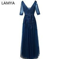 Robe De Soiree LAMYA Lace Beading Long Evening Dresses With Half Sleeve Bride Banquet Elegant Floor length Party Prom Dress