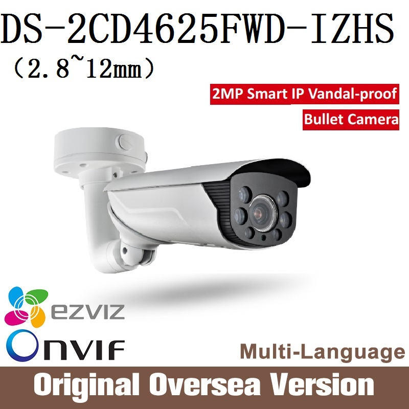 Hikvision Ip Camera DS-2CD4625FWD-IZHS 2.8-12mm Cctv Bullet 1080p Poe audio Ip66 da hua English Version H265  WDR Onvif RJ45 change up intermediate teachers pack 1 audio cd 1 cd rom test maker
