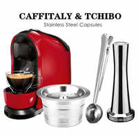 For Caffitaly Tchibo Cafissimo ALDI Expressi Refillable K-fee Coffee Capsule Pod Filters Stainless Steel Cafeteira Tamper Spoon