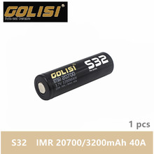 1pcs GOLISI S32 IMR 20700 3200mah 3.7V CDR 30A MAX 40A high drain E CIG rechargeable battery for VAPE flashlight headlamp toy