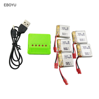RC Quadcopter Drone 5 port Balance Charger for Syma X21 X21W with 3.7V 380mAh 25C Lipo battery for Syma X21 X21W RC Drone