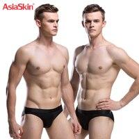 Sexy Underwear Men Ultra Thin Briefs Sets Ice Silk Famous Brands Seamless Mens Gay Underwears