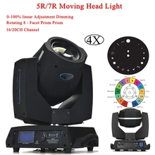 цена на 2018 NEW Product 5R 200W / 7R 230W Optional Yodn Lamp Bulb Moving Head Beam Light DMX512 Laser Disco DJ Party Stage Lighting