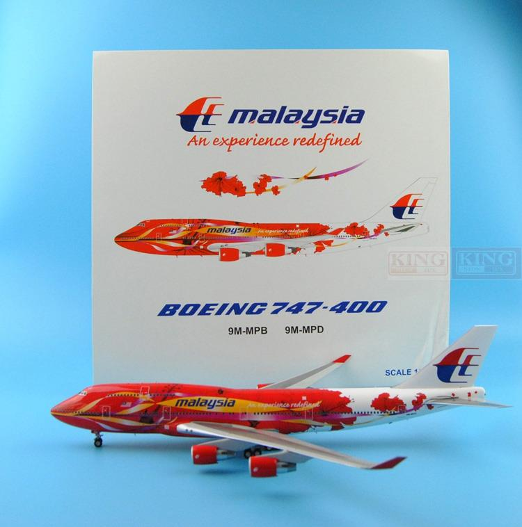 Offer: BBOX Malaysia Special Airlines B747-400 Hibiscus 1:200 commercial jetliners plane model hobby