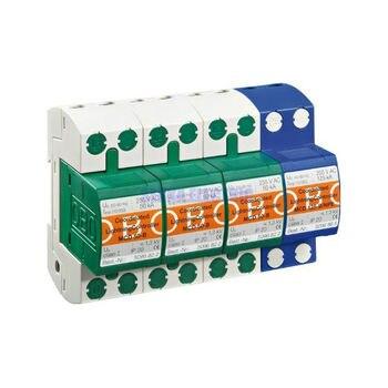 MCD50-B/3+NPE 50KA ~255V AC IP20 Surge Protective Device Surge Arrester Protector