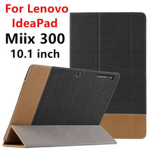 Case For Lenovo Miix 300 Protective Smart cover Faux Leather Tablet For Ideapad MIIX 300 10.1 inch PU Protector Sleeve Case