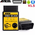 Latest upgrade Version ancel elm327 v1.5 obd bluetooth obd2 adapter elm327 obd2 ii elm327 25k80 Android automotive scanner