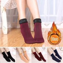 Теплые кашемировые зимние носки для мужчин и женщин; сезон осень-зима; теплые бархатные однотонные повседневные теплые носки для сна