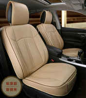 Cubiertas de asiento de coche universal cojín conjunto para Buick GL8 GLS sal LaCROSS Parque Anvenue Excelle Royaum volkswagen tiguan touareg golf