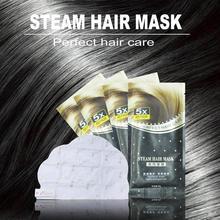 1 pc Vapeur Automatique Cheveux Masque C ...