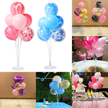 1set Birthday Party Balloon Stand Holder Stick Accessories Latex Table Floating Supporting Rod