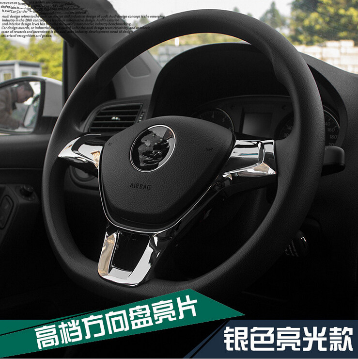 Car Steering Wheel Cover ABS Chrome Trim Sticker For Volkswagen <font><b>VW</b></font> <font><b>GOLF</b></font> <font><b>7</b></font> <font><b>GTi</b></font> MK7 New POLO 2014-2016 Lamando Jetta 2015 2016 image