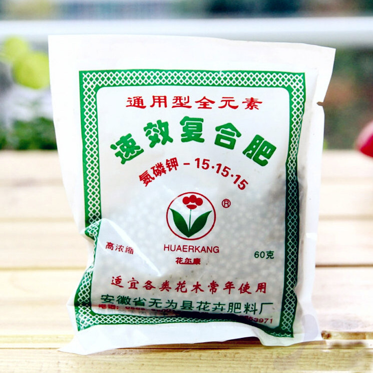 Flowers dedicated available compound fertilizer is suitable for all kinds of flowers and trees to use - 5 bag/300G free shipping