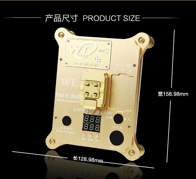 WL - PCIE 64 Bits IC Chip Programmer hard disk repairing test for 6S 6SP 7 7P, free tax to russia maxim 71m6521 6511 64 is offline on burning test tfp2 programmer private