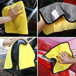 Image 5 - Ręcznik z mikrofibry pielęgnacja samochodu polerowanie ręczniki do prania Auto mycie suszenie tkaniny mikrofibra gruby pluszowy ręcznik akcesoria do myjni samochodowych