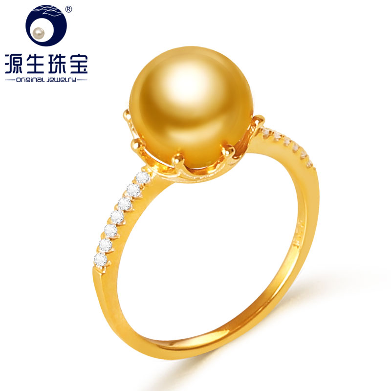 YS 925 Sterlng Silver Pearl Crown Ring 9 10mm Natural Cultured Gold South Sea Saltwater Pearl
