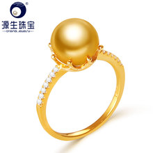 лучшая цена YS 925 Sterlng Silver Pearl Crown Ring 9-10mm Natural Cultured Gold South Sea Saltwater Pearl Ring For Women Girl Fine Jewelry