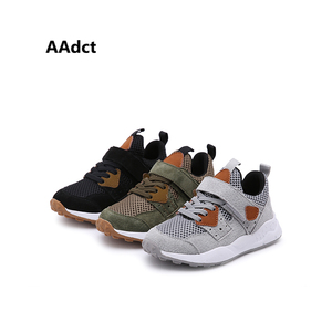 Image 4 - AAdct 2019 running children shoes sports Boys shoes sneakers Mesh breathing kids shoes for girls Brand High quality soft