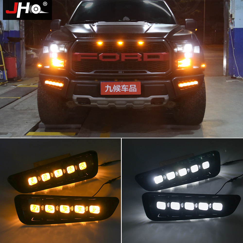 JHO 2pcs/set LED Daytime Running Light with Turn Signal Light DRL For Ford F150 Raptor 2017 Car Styling Modification Accessories