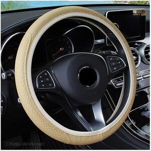 Image 5 - غطاء جدائل من الجلد الاصطناعي لمقود السيارة 38 سنتيمتر لسيارة بيجو 206 307 406 407 207 208 308 508 2008 3008 4008
