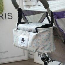 Многофункциональная коляска, висячая сумка для хранения с плечевым ремнем, сумка для детских подгузников, сумка для детской коляски для мам, сумка-Органайзер для подгузников