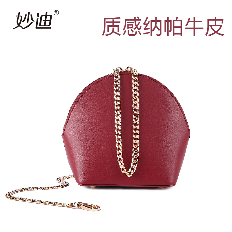 A2048 women crossbody shoulder messenger bags casual small imperial crown candy color handbags new clutches ladies party purse 2015 women cute bow candy color handbags ladies messenger shoulder crossbody bags mini small quilted chain bags bolsas ba048