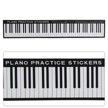 Piano Keyboard Electronic Keyboard Practice Stickers Musical Piano Practice Sticker Decal Label Educational Toy for Children
