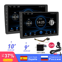 10 inch/ 9 inch 2din Android 8.1 universal 1G+16G Car Radio RDS 1024x600 touchscreen GPS Navigation Bluetooth wifi SWC FM AM USB