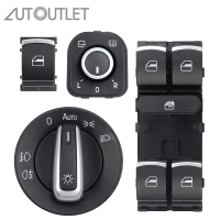 AUTOUTLET Chrome Side Mirror Headlamp Headlight Window Switch Button 6 PCS / Kit 5ND959857 For VW Passat B6 CC Golf MK6 Jetta