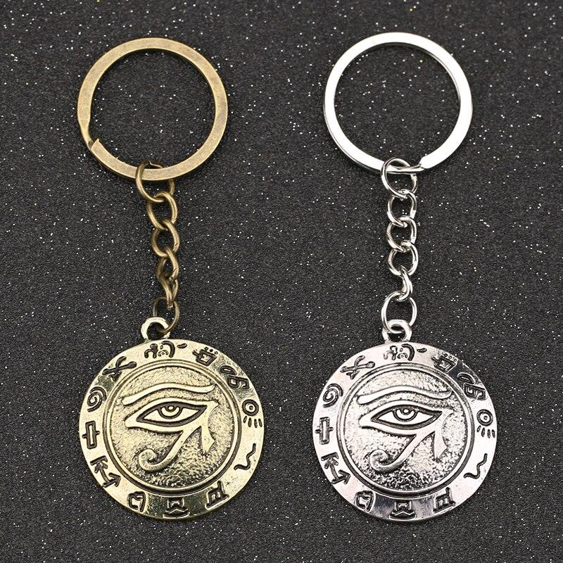 The Eye Of Horus Keychain Wedjat Evil Eye Amulet Ancient Egyptian Religion Symbol Vintage Retro Keyring Key Chain Ring Wholesale