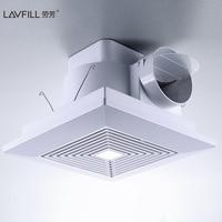 10 Inch Ceiling Mute Toilet Ventilator Exhaust Fan Integrated Ceiling Duct Air Exhaust Fan Bathroom Fan Kitchen Extractor