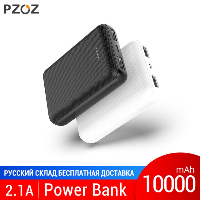 PZOZ Power Bank 10000mAh za $8.99 / ~34zł