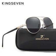 c93a06f468c43 KINGSEVEN Aviação Óculos De Sol do Desenhador Polarizados Condução Homens  óculos de Marca Rodada Óculos de Sol Mulheres UV400 oc.