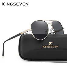 KINGSEVEN Brand Designer Aviation Sunglasses Polarized Men D