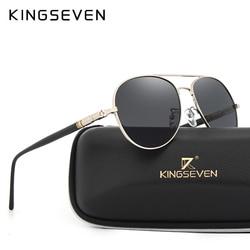 KINGSEVEN Brand Designer Aviation Sunglasses Polarized Men Driving Round Sun Glasses Women Oculos lentes de sol mujer UV400